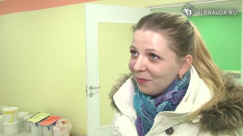 Детский сад на Львовском откроют к восьмому марта ulpravda.ru