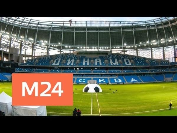 Познавательный фильм: Динамо - Москва 24