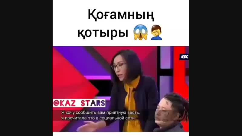 Niko_video_kzInstaUtility_6f745.mp4