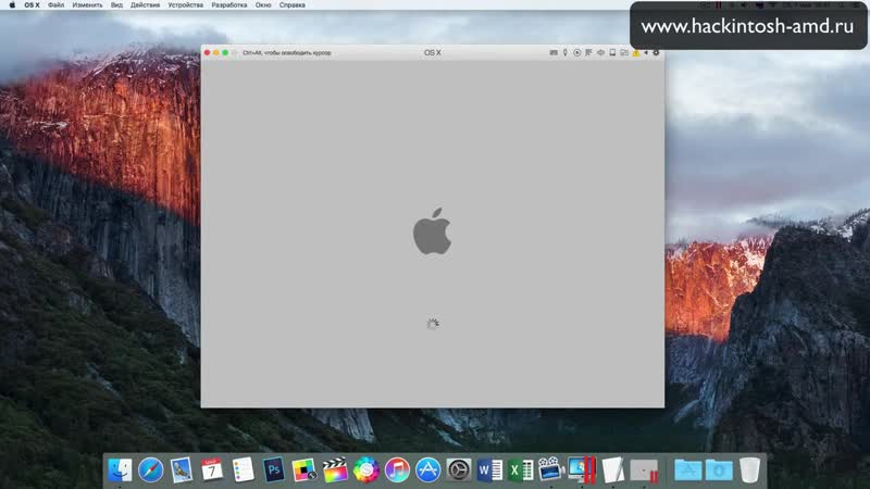 Установка Mac OS X Snow Leopard 10.6.8 в Parallels Desktop 11