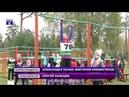 Соревнования среди юных биатлонистов