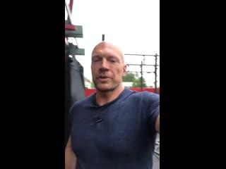Репортаж из maverick's gym, ventura, ca