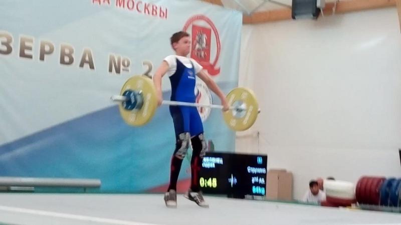 Андрей Смелянец-06 гр-рывок кл.-54 кг. Москва Олимпийские Надежды. кат. 50 кг. (соб. вес 49.75).