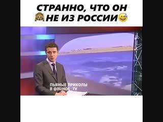 Сербы наши братья! 😂