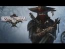 [Большой стрим]The Incredible Adventures of Van Helsing (стример - Тедан Даспар)