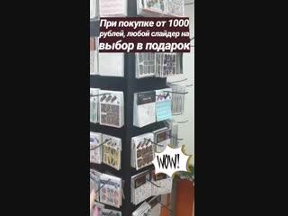 VID_515260703_174842_176.mp4