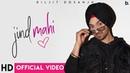 Jind Mahi Official Video Diljit Dosanjh Manni Sandhu I Gurnazar I New Punjabi Songs 2018