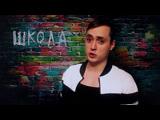 Алекс Муров © Школа † сериалы 🔞 актёр писатель контркультура