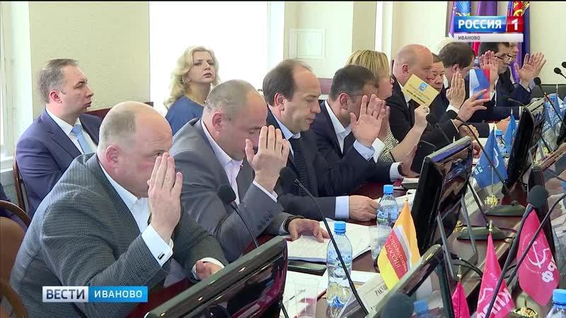 Назначена дата конкурса по отбору кандидатур на должность главы города Иваново