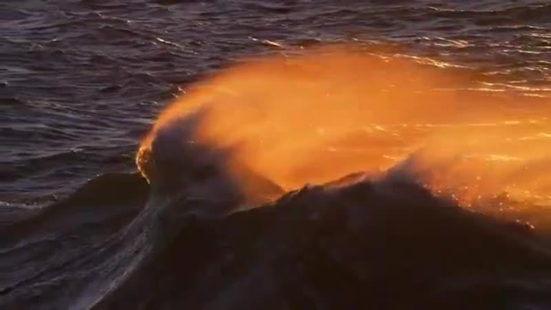 Se puede tocar el fuego con tan sólo una mirada Amaneciendo con una ola de fuego Wave Fire Sunset