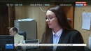 Новости на Россия 24 Скандальную стритрейсершу посадили за бумажки