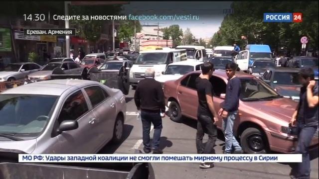 Новости на Россия 24 • Демонстранты заполонили центр Еревана и перекрыли дорогу в аэропорт Звартноц