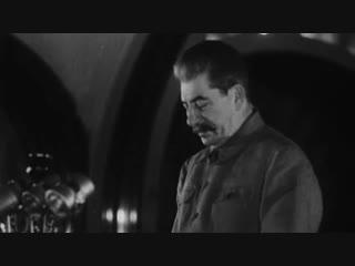 Сталин о русских! 21 декабря 1879 г.родился Вождь всех народов.