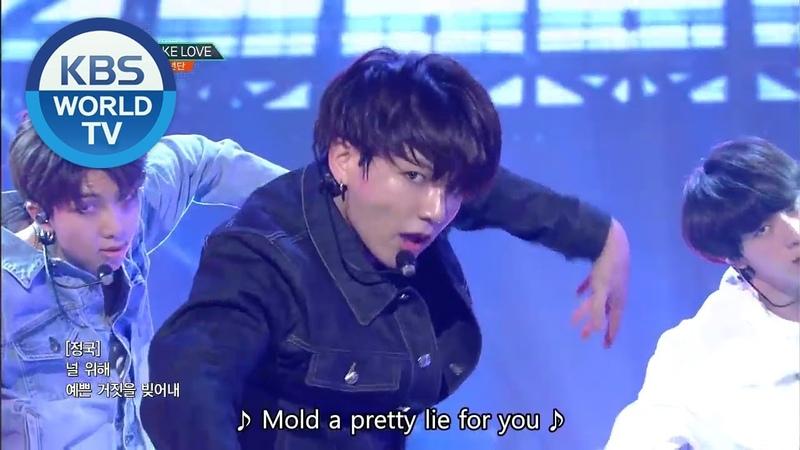 BTS(방탄소년단) - FAKE LOVE [Music Bank Stage Mix Ver.]