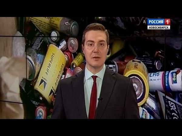 Второй в России завод по переработке батареек открыли в Новосибирске