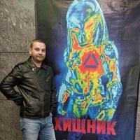 ВКонтакте Павел Николаевич фотографии