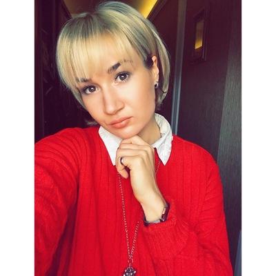 Anastasiya Tyunyaeva