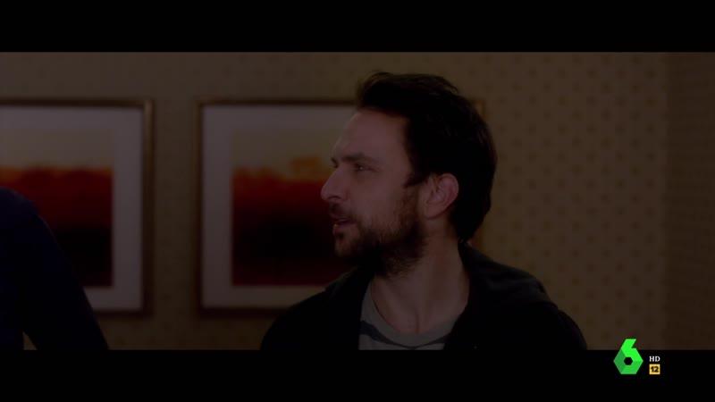 Cómo acabar sin tu jefe 2 (2014) Horrible Bosses 2 sexy escene 02 jennifer aniston