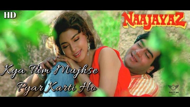 Kya Tum Mujhse Pyar Karte Ho - Naajayaz (1995) Full Video Song *HD*