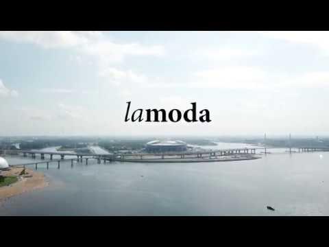 Lamoda - Vk Fest 2018 - N:OW