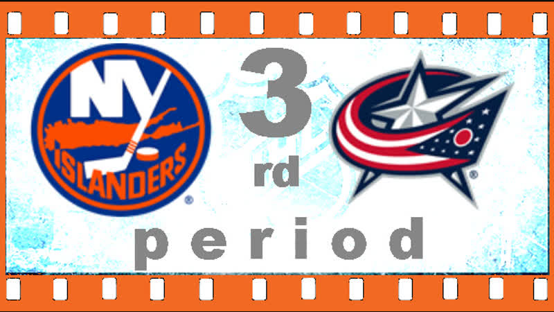 МАТЧ НОМЕР 878. 14 ФЕВРАЛЯ 2019. New York Islanders - Columbus Blue Jackets