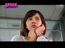 Не сдавайся! Skip Beat! Hua Li De Tiao Zhan 3 серия