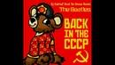 The Beatles - Back In The U S S R (KaktuZ Rock Da House Remix)