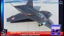 МиГ-41: зачем российским ВКС ближний космос ➨ Новости мира ProTech