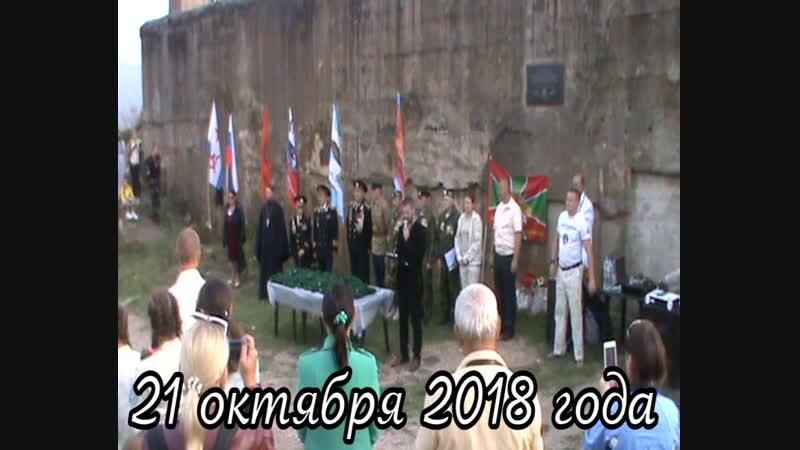 Воссоединение военно патриотических клубов в ассоциацию Доблесть!