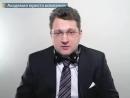 Защита прав на товарный знак компании. Практика ВАС РФ в разрешении сложных споров (29.02.2012)