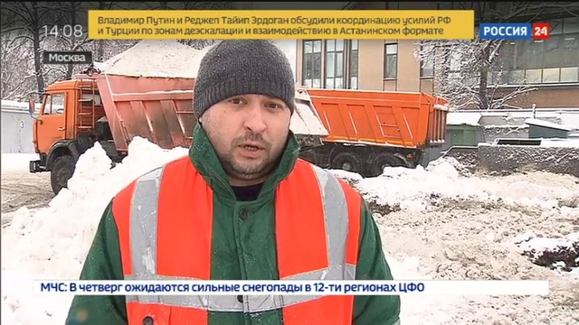 Новости на Россия 24 Снегопад метель и гололед в центральную Россию пришел мощный циклон