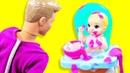 ОХ УЖ ЭТОТ МАЛЫШ! Мультик куклы мама Барби