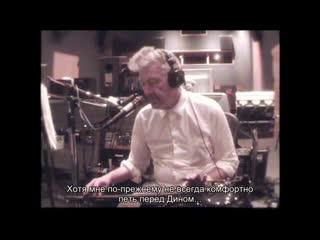 Дэвид Линч - О создании «The Big Dream» (документальный фильм) | Русские субтитры (WT)