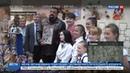 Новости на Россия 24 Стивену Сигалу показали гордость Сахалина