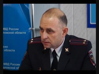 Назначение главного полицейского в Каменске