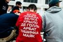 Александр Караваев фото #48