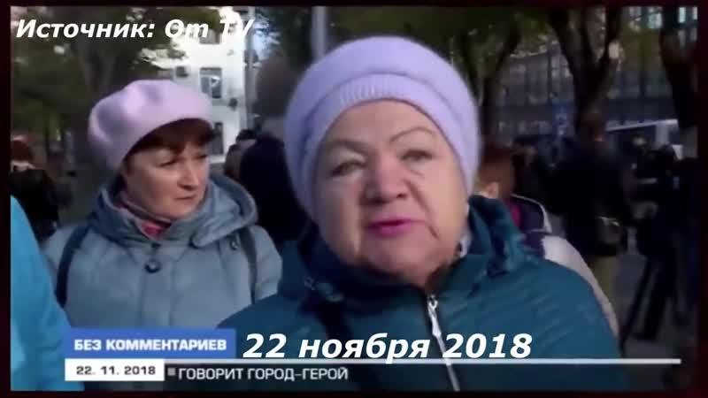 Панаехавших московитов в Севастополе перепутали с малороссами