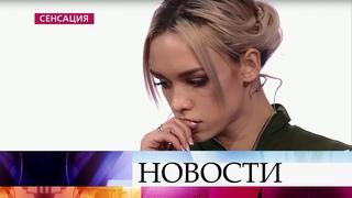 В ток-шоу «На самом деле» Диана Шурыгина впервые встретится со своим насильником.