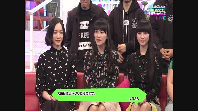 SHIBUYA NOTE Kouhaku Special (2017.12.10)
