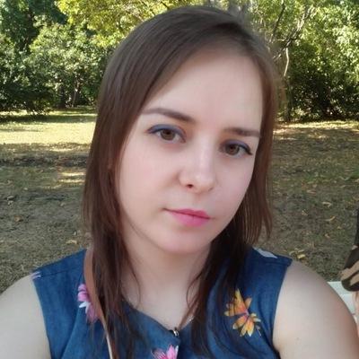 Алиса Мышкина