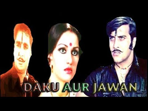 Daku Aur Jawan | Ful Action Movie | Sunil Dutt , Reena Roy , Vinod Khanna