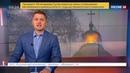 Новости на Россия 24 • На Соловках выключат единственный в России храм-маяк