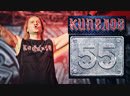 КИПЕЛОВ - 55 - На распутье - Вавилон - Не сейчас - Возьми моё сердце - Попурри - Я свободен! | Live Arena Moscow 8.12.2013