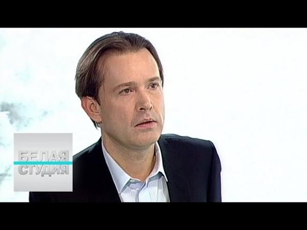 Олег Погудин Белая студия Телеканал Культура