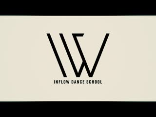 INFLOW DANCE SCHOOL|Hip-Hop Dance|Танцы Пермь|KidTheWiz - John O Clap