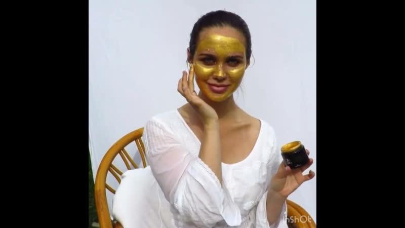 Маска для лица с 24 каратным золотом Esthetic house