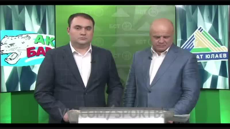 Разберем второй период матча между Салаватом Юлаевым и Ак Барсом