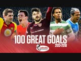 Happy New Year from the SPFL _ 100 Great SPFL Goals (2013-2018) _ Pick Your Favo