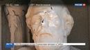 Новости на Россия 24 • В Университете Дьюка в США демонтировали памятник генералу Роберту Ли