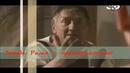 Буктрейлер по книге В В Дмитренко Разведка и другие тайные службы Древнего Рима и его противников